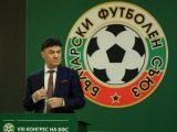 Борислав Михайлов подаде оставка като президент на БФС