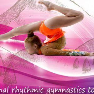 """ГЛЕДАЙТЕ НА ЖИВО: """"Златна купа Пирин"""" – художествена гимнастика"""