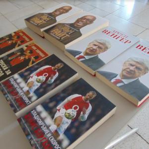 """Дарение от Фенклуба на """"Арсенал"""" в България получи библиотеката в Добрич"""