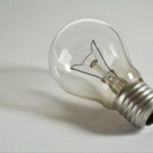 ЕНЕРГО-ПРО издаде междинни фактури за плащане на електроенергия