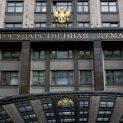 НА ЖИВО: Руската държавна дума провежда заседание, за да разгледа кандидатурата на премиера