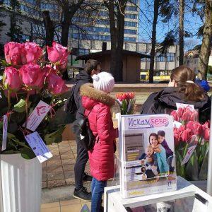 С цвете в ръка срещу репродуктивните проблеми в Добрич