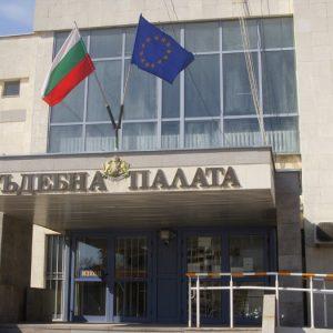 Окръжният съд в Добрич осъди условно подсъдим за причинена смърт при професионална непредпазливост