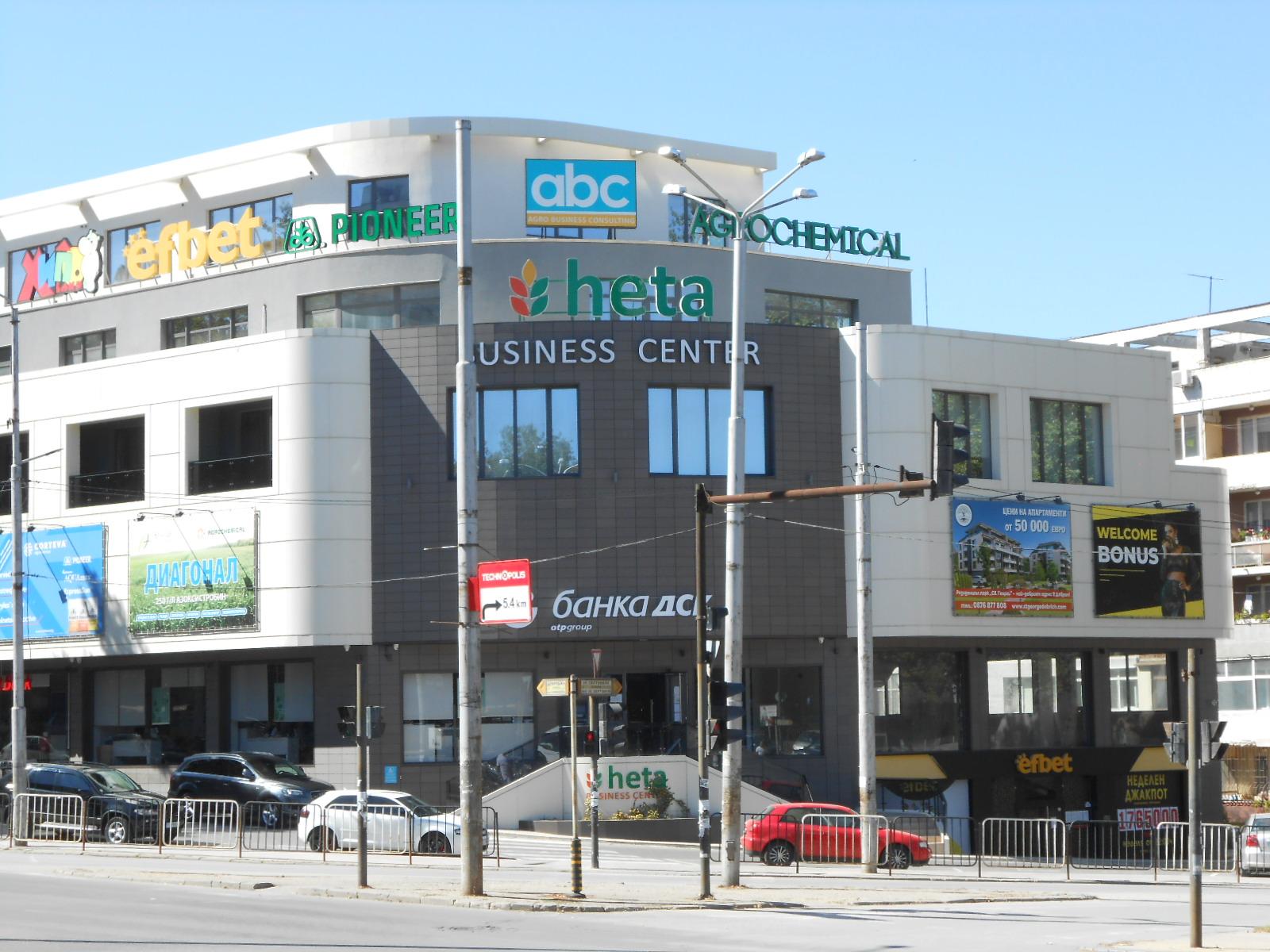 На мястото на трите хана се издига модерен бизнес център