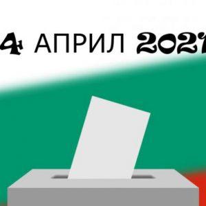 Към 10,00 часа избирателната активност в Добричка област е 7.82 %