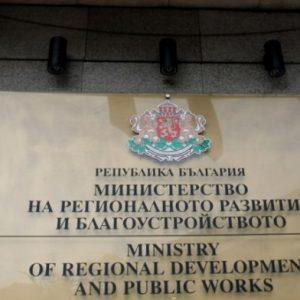 РСР одобри Годишен доклад за наблюдение и изпълнение на Регионалния план за развитие на СИР за 2020 г.